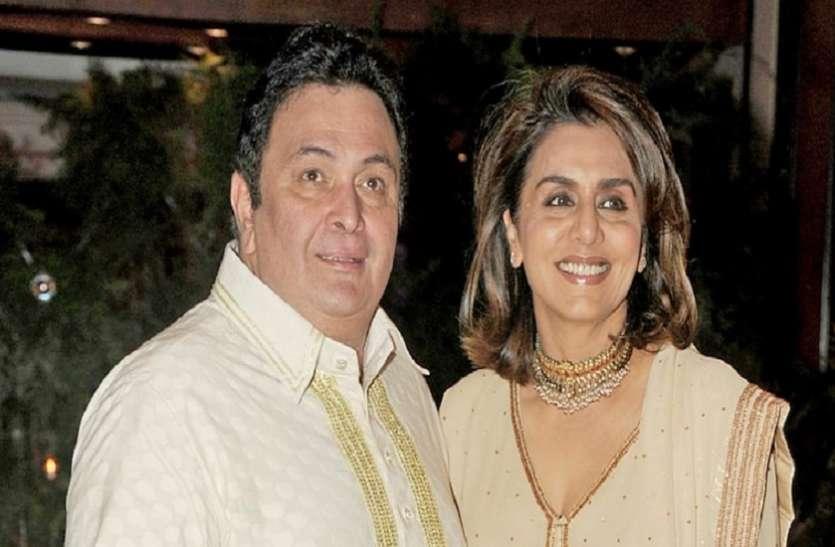 Rishi Kapoor के इस खास दिन पर उन्हें याद कर भावुक हुईं नीतू कपूर