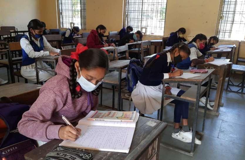 स्कूलों में दिखा कोरोना का डर, दोस्ती में दूरियां बनीं - देखें वीडियो