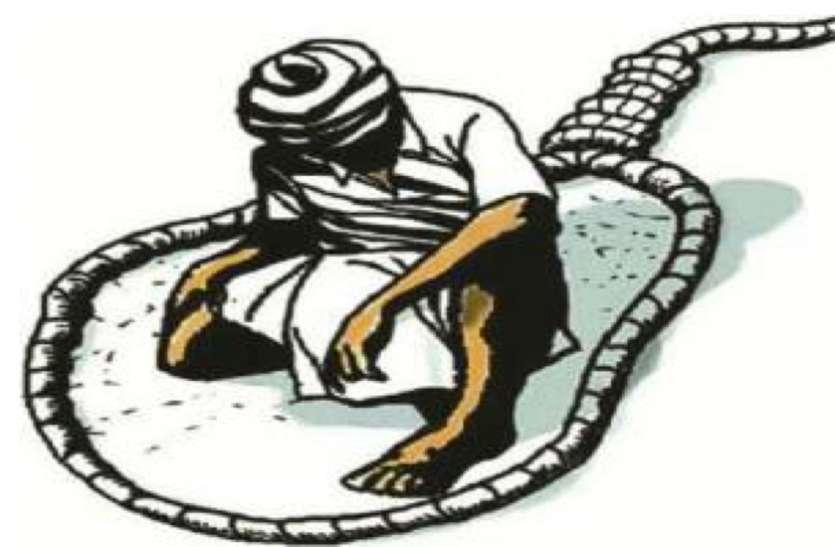 किसान ने फंदे से लटककर की आत्महत्या, बेटा बोला- तनाव में थे पापा
