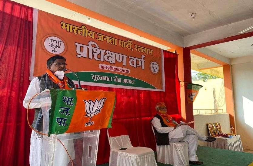 madhya pradesh bjp latest news