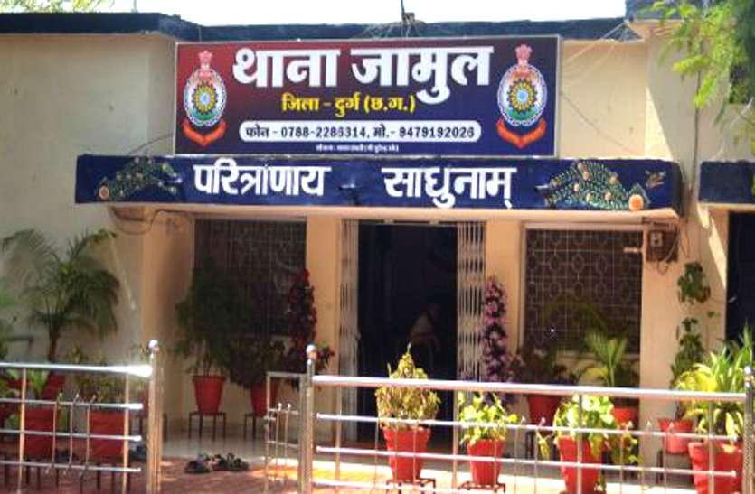 भिलाई: जामुल TI के नाम पर रिश्वत मांगते कांस्टेबल का ऑडियो सोशल मीडिया में वायरल, पुलिस विभाग में हड़कंप