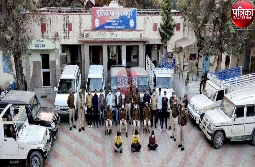 पाली : राज्य स्तरीय चार पहिया वाहन चोर गिरोह का राजफाश, मुख्य सरगना सहित तीन गिरफ्तार