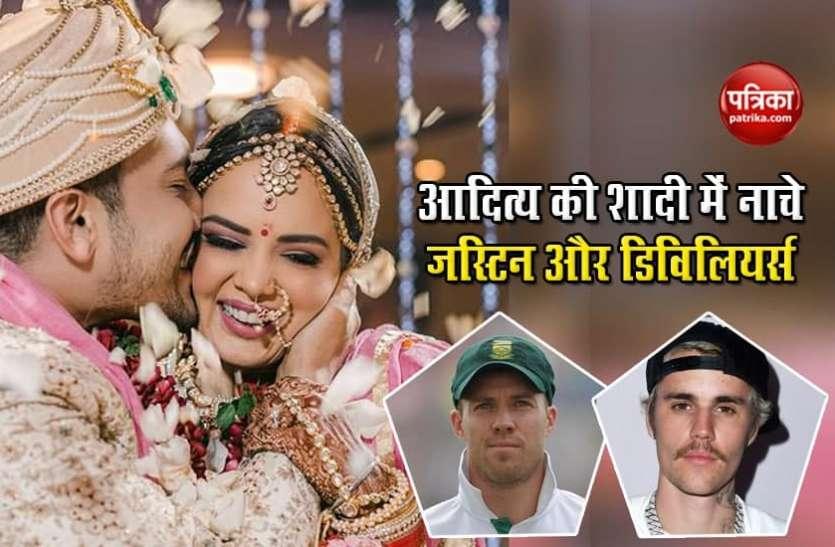Aditya Narayan बोले- मेरी शादी में जस्टिन बीबर और एबी डे विलियर्स ने जमकर नागिन डांस किया था