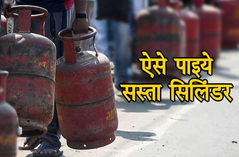 LPG गैस सिलंडर सीधे एजेंसी से लाइये इतने रुपये बचाइये