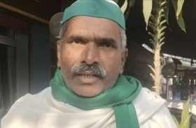 नोटिस को लेकर भड़के किसान नेता, बोले- पूरे देश में आपातकाल जैसी स्थिति