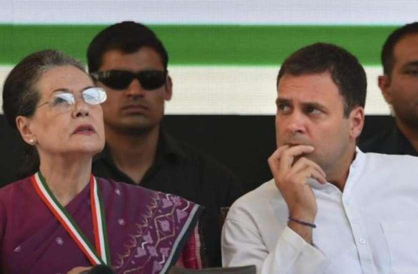 राहुल गांधी बैठक में बोले, पार्टी जो जिम्मेदारी देगी उसे निभाने को तैयार
