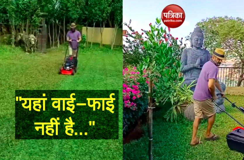 अपने आलीशान फॉर्महाउस पर बागवानी करते दिखे Suniel Shetty,00 घास काटी, फल तोड़े