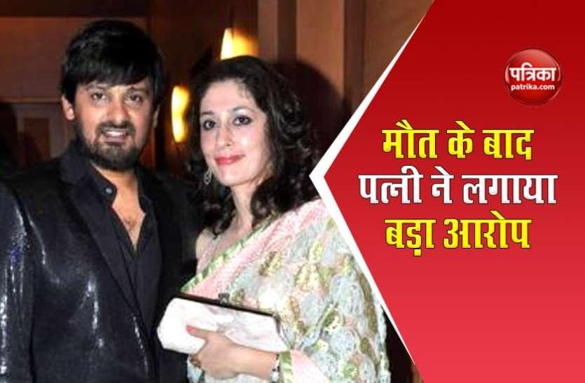 दिवंगत वाजिद खान की पत्नी ने पति पर लगाया बड़ा आरोप, धर्म परिवर्तन ना करने पर देना चाहते थे तलाक