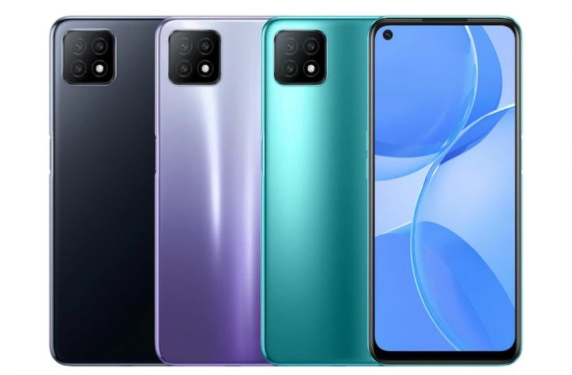 लॉन्च हुआ Oppo का A53 5G स्मार्टफोन, कम कीमत में कंपनी ने दिए ऐसे फीचर्स