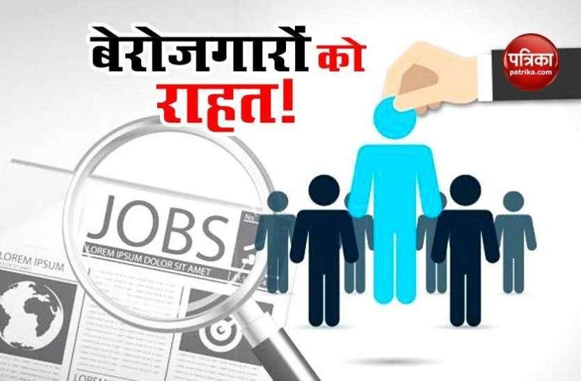 PMKVY : ड्रॉप आउट छात्रों एवं बेरोजगारों को रोजगार के लिए सरकार देगी ट्रेनिंग, ऐसे ले सकते हैं लाभ