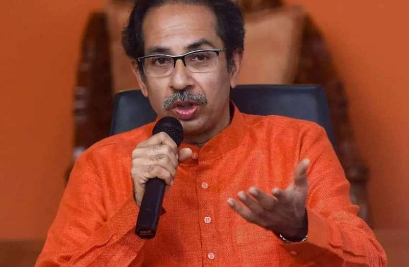 Maharashtra: उद्धव ठाकरे ने आम जनता से छह माह तक मास्क पहनने की अपील की