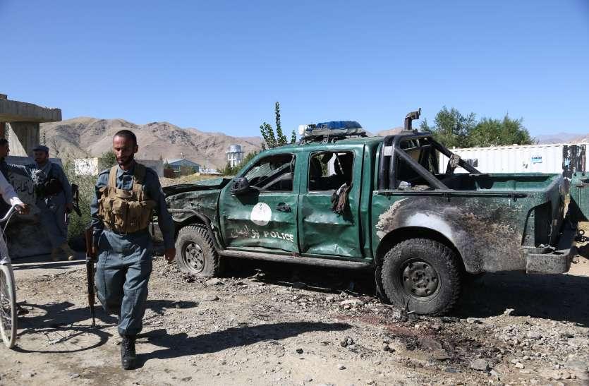 अफगानिस्तान में दो जगहों पर बम विस्फोट से पुलिस प्रमुख सहित 7 की मौत