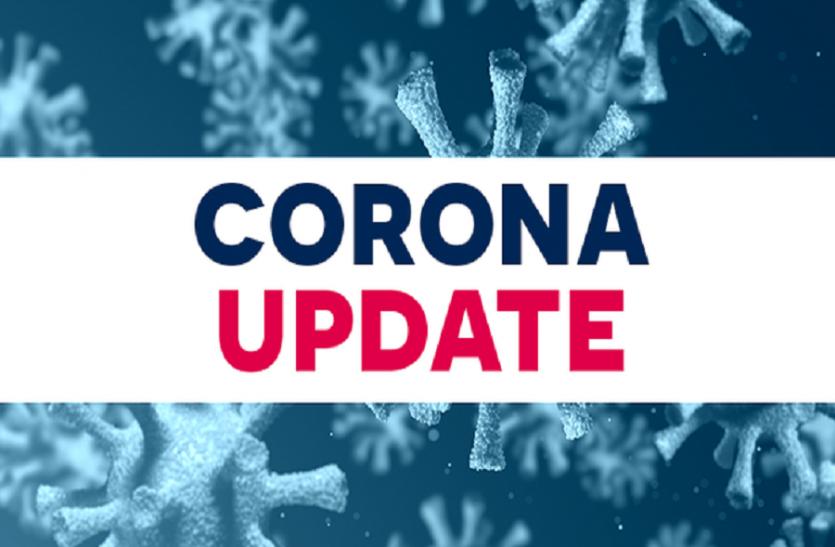 Corona सलाह के लिए 1075 पर कॉल करें, ऑक्सीजन सिलेंडर उपलब्ध कराया, 20 व्यक्ति डिस्चार्ज हुए