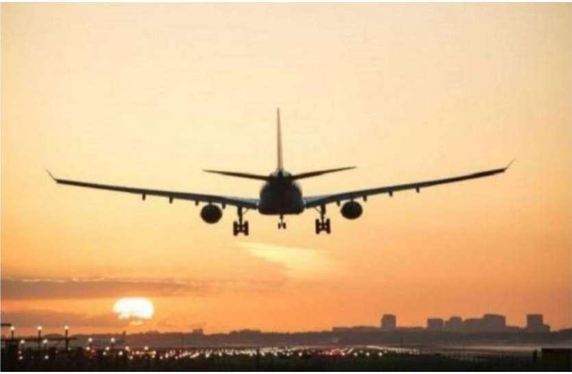 Coronavirus: सऊदी अरब ने कोरोनो से निपटने को अंतर्राष्ट्रीय उड़ानों पर एक सप्ताह के लिए लगाई रोक