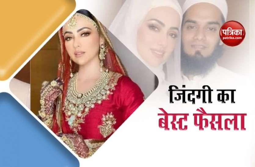 शादी का एक महीना पूरा होने पर Sana Khan बोलीं- मैंने जिंदगी का बेस्ट फैसला लिया