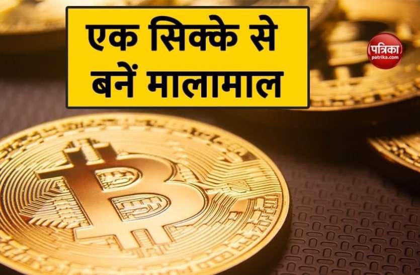 bitcoin hindi news