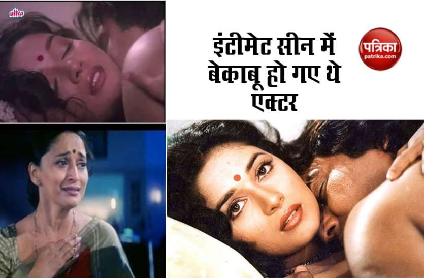 Madhuri Dixit को Kiss करते वक्त विनोद खन्ना ने कर दी थी सारी हदें पार, डायरेक्टर के कट बोलने पर भी नहीं रुके