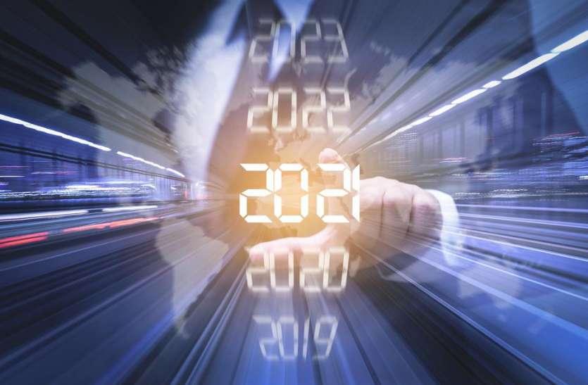 आईबीएम 2021 तक लाएगी दुनिया का पहला वर्किंग क्वांटम कंप्यूटर