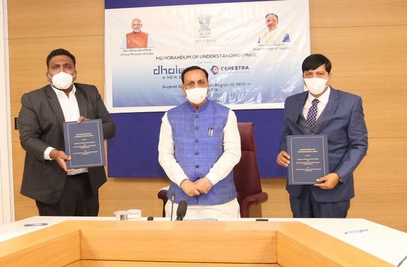 Khaskhabar/धोलरे स्पेशल इन्वेस्टमेन्ट रीजन (DSIR), राज्य सरकार की एक प्रमुख परियोजना है जिसे ''ग्रीनफील्ड इंडस्ट्रियल सिटी'' की अवधारणा पर ''दिल्ली-मुंबई औद्योगिक गलियारे क्षेत्र'' के तहत विकसित किया जा रहा है। DSIR अपने एक्टिवेशन एरिया के साथ व्यापार करने के लिए तैयार है जो कि युटिलिटी एंबेडेड सर्विस्ड प्लॉट और प्लान्ड स्ट्रैटिजिक रीजनल कनेक्टिविटी जैसे
