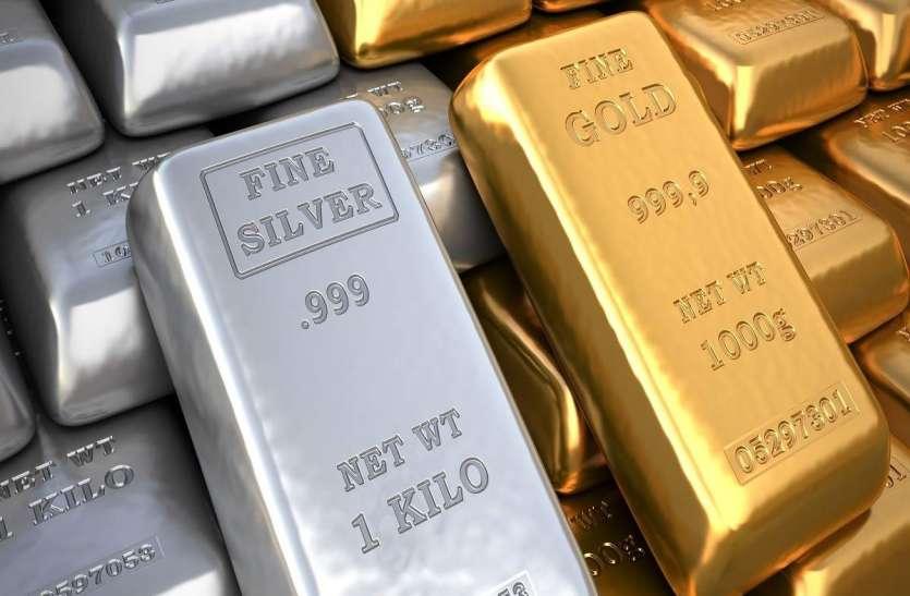 साल के पहले दिन सोना और चांदी हुआ महंगा, जानिए कितनी बढ़ी कीमत
