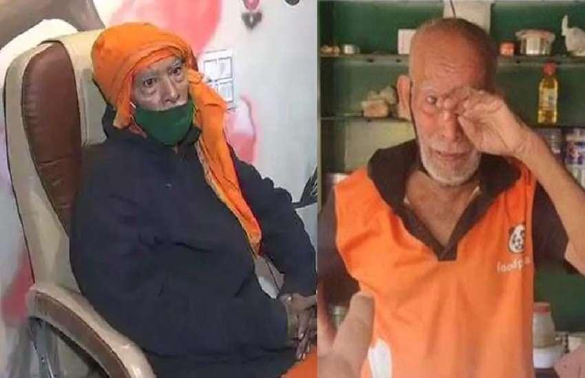 Baba Ka Dabba Kanta Parsad