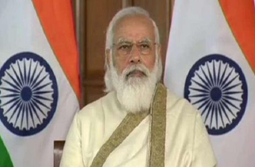 AMU के शताब्दी समारोह में बोले PM Modi- यहां पर दिखता है मिनी इंडिया, इस शक्ति को कमजोर ना पड़ने दें