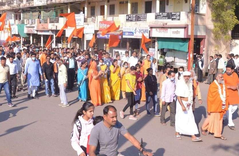 जय श्रीराम के जयघोष के साथ राम भक्तों ने निकाली शोभायात्रा