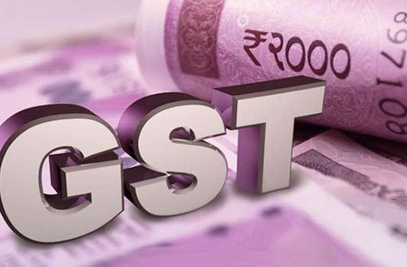 कैट ने वित्त मंत्री से जीएसटी में 'नियम 86-बी' के कार्यान्वयन को रोकने का किया अनुरोध