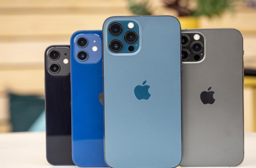 iphone 12 ने मात्र 2 सप्ताह में ही बनाया रिकॉर्ड, सैमसंग सहित इन स्मार्टफोन्स को छोड़ा पीछे