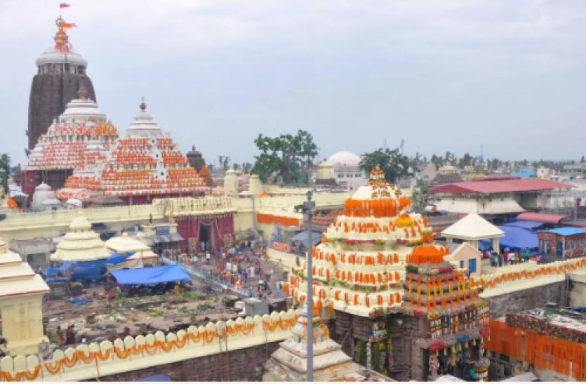 Odisha : 9 माह बाद आज से खुल रहा है जगन्नाथ मंदिर, भक्तों को इन नियमों का करना होगा पालन