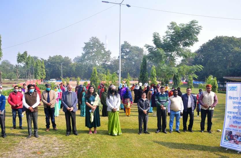 एनटीपीसी ने किसान दिवस के अवसर पर आयोजित किया मशरूम की खेती का प्रशिक्षण शिविर