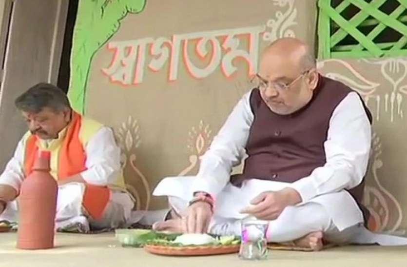 West Bengal: गायक के घर भोजन की औपचारिकता करने पहुंचे थे अमित शाह! बात नहीं करने पर छलका गरीब का दर्द