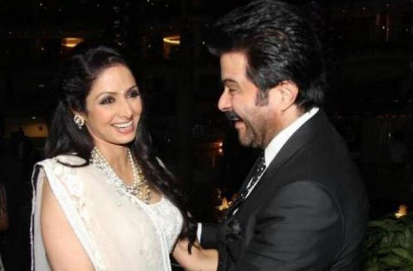 Happy Birthday Anil Kapoor: श्रीदेवी के पैर इसलिए छूते थे कि उनका कुछ टैलेंट मिल जाए