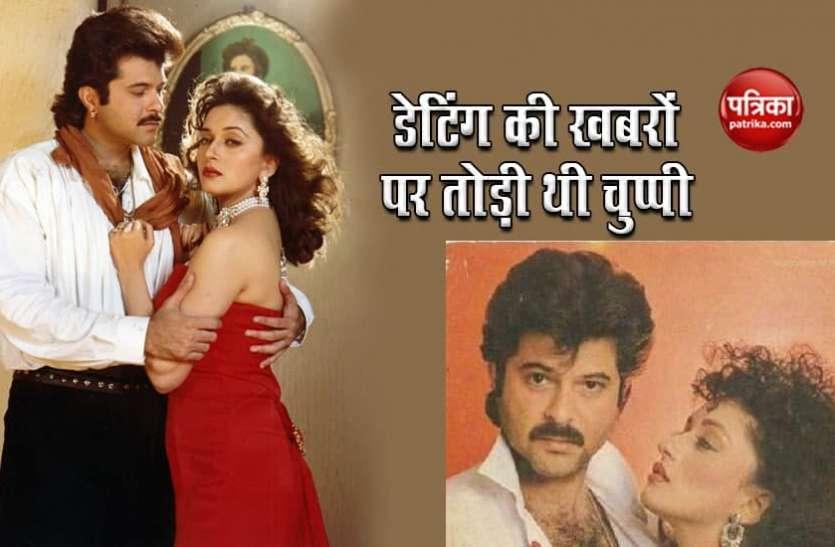 Anil Kapoor के साथ अफेयर की खबरों पर माधुरी दीक्षित ने कहा था- मैं उस जैसे इंसान...