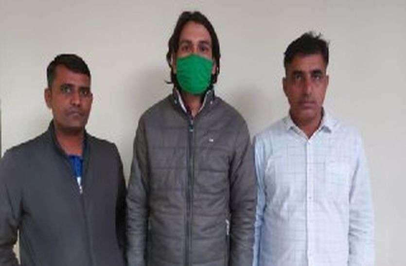 मर्डर के बाद हत्यारे ने खोली होटल, ढाई साल बाद गिरफ्तार