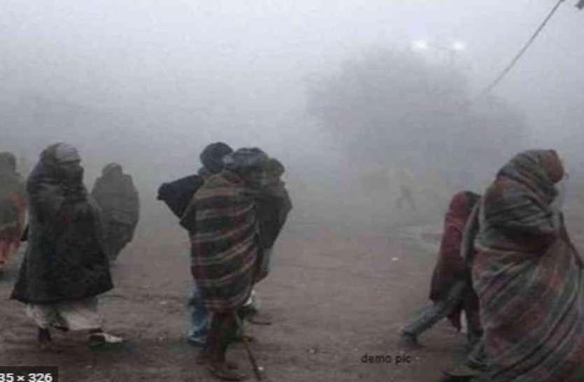 मौसम अलर्ट : प्रदेश में 5-6 दिन कड़ाके की ठंड