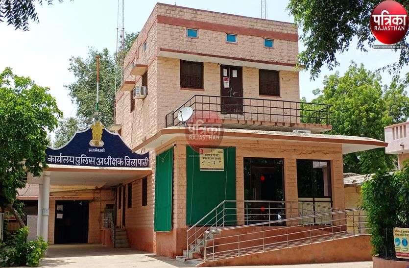 पाली : पूर्व विधायक, भाजपा जिलाध्यक्ष समेत 12 के खिलाफ अपहरण और मतदान से रोकने का मामला दर्ज