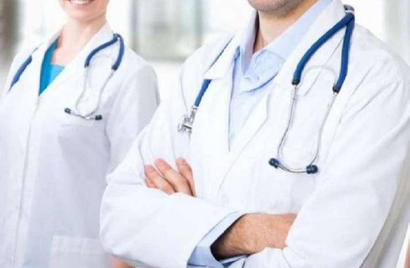 आपकी बात, चिकित्सकों की कमीशनखोरी पर कैसे लगाम लग सकती है?