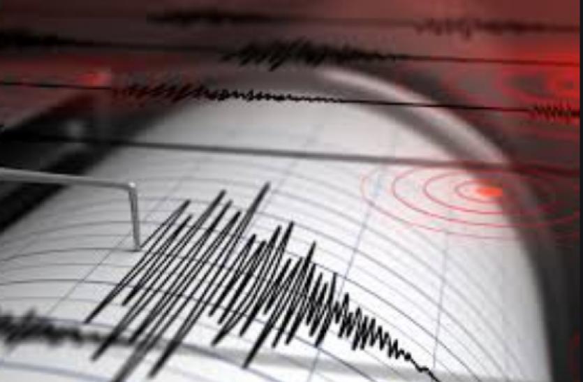 असम के नागोयान में भूकंप के झटके महसूस किए गए, रिक्टर स्केल पर तीव्रता 3.0