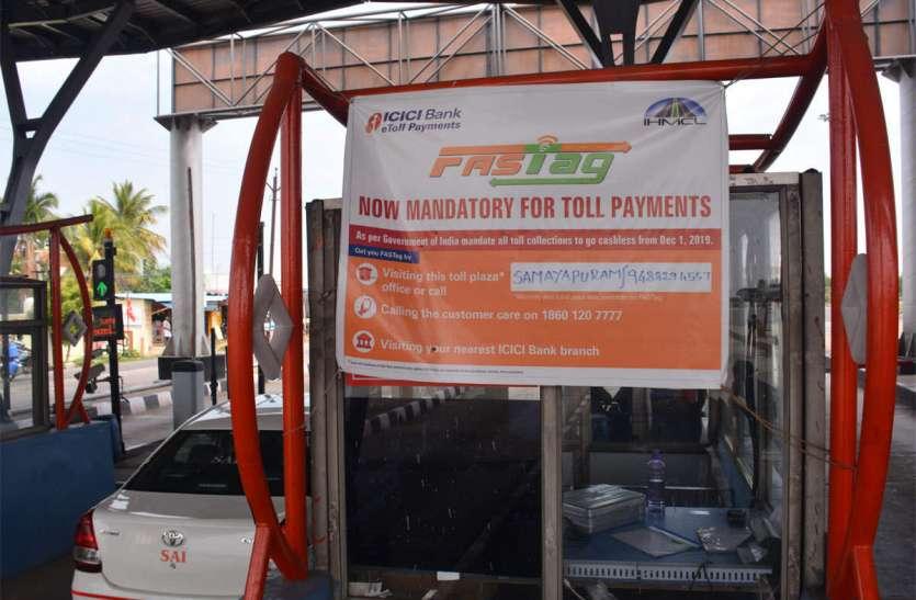 Utility: नए साल पर देश की सभी गाड़ियों में जरूरी होगा Fastag, नहीं लगाने में होगी ये दिक्कत