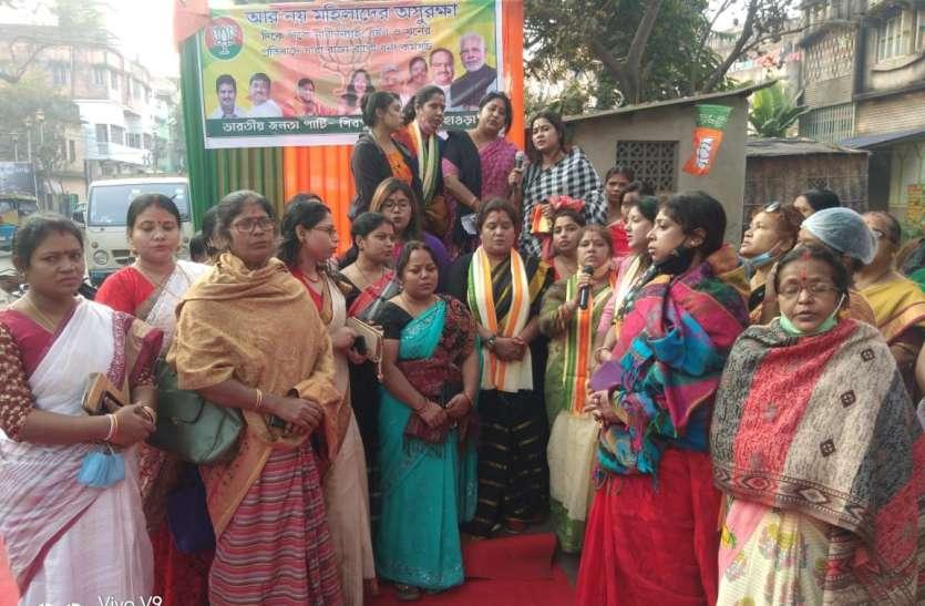 महिलाओं के प्रति और अन्याय बर्दाश्त नहीं - दुर्गावती सिंह