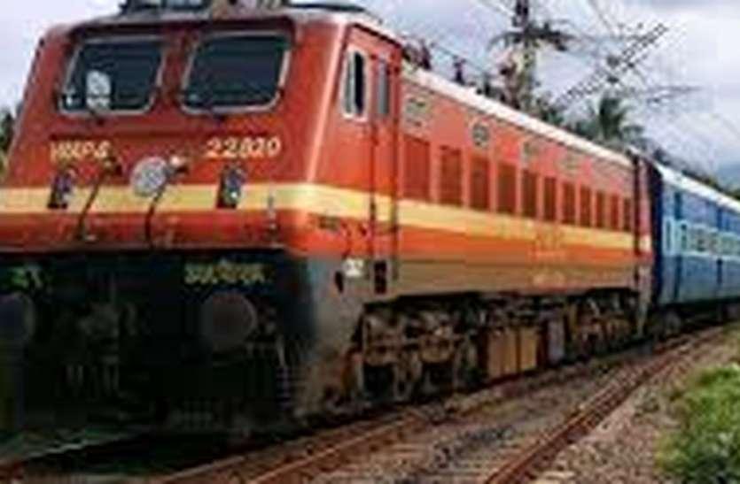 आठ ट्रेनों की परिचालन समयावधि बढ़ाई