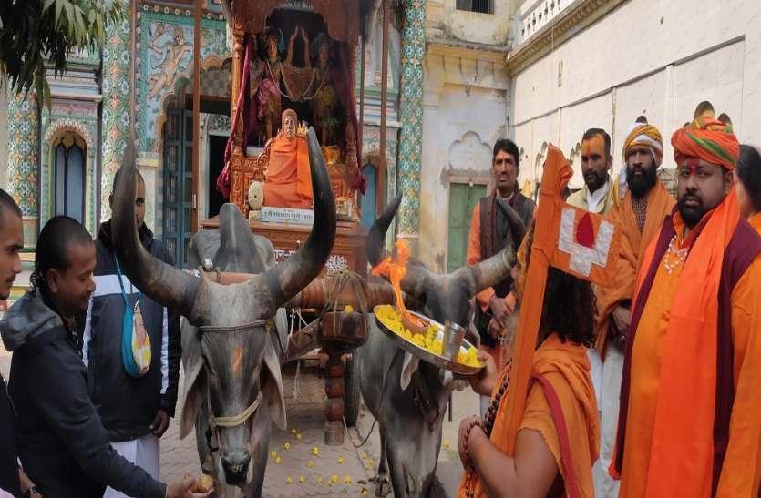 1000 गांव पारकर धर्म रक्षा रथ लेकर पदयात्रा पर निकले संत पहुंचे अयोध्या हुआ स्वागत