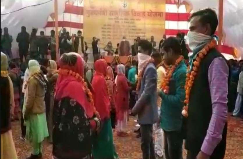 खरमास में हिन्दू रिवाज से सामूहिक विवाह कर बोले सांसद नही पड़ता कोई फर्क