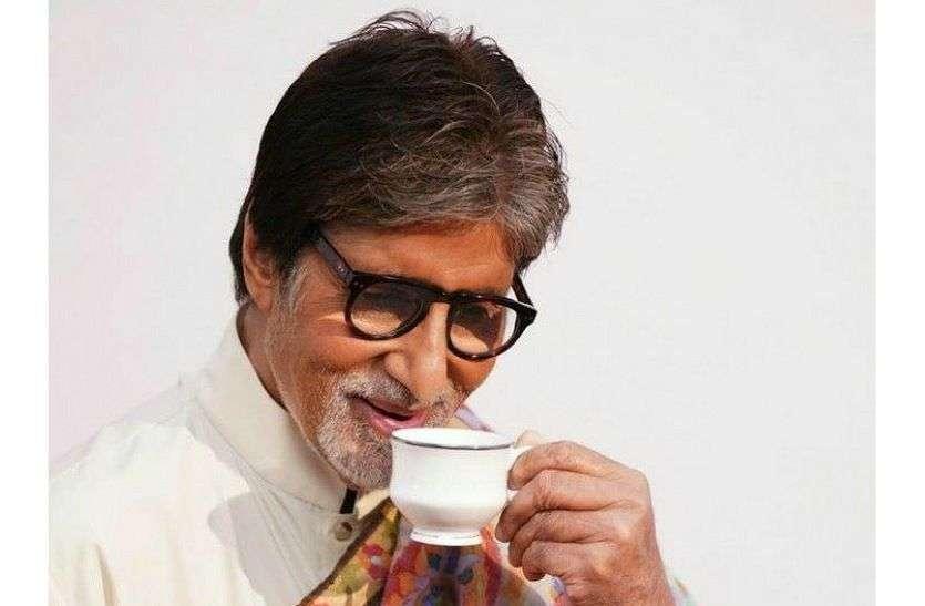 अमिताभ बच्चन ने शेयर की चाय की रेसिपी, बोले घूंट-घूंट का मजा लीजिए
