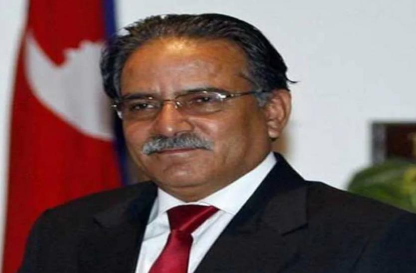 नेपाल में ओली की जगह प्रचंड नए संसदीय दल के नेता घोषित!