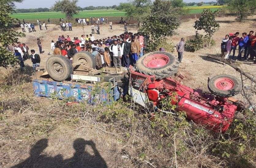 एमपी-राजस्थान बॉर्डर पर ट्रैक्टर-ट्रॉली पलटी, 2 की मौत