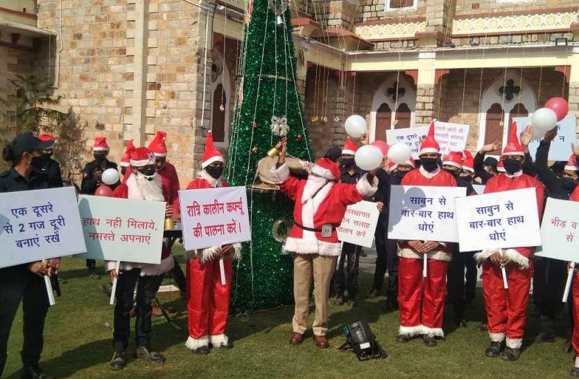 क्रिसमस पर निर्भया स्क्वाड टीम ने दिया जागरूकता का संदेश
