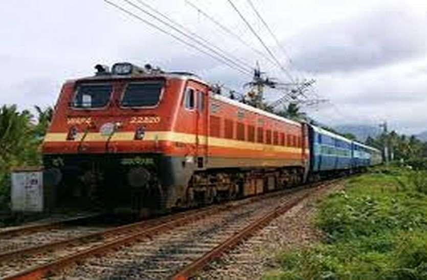 Western Railway : बान्द्रा-कटरा स्पेशल एक जनवरी से
