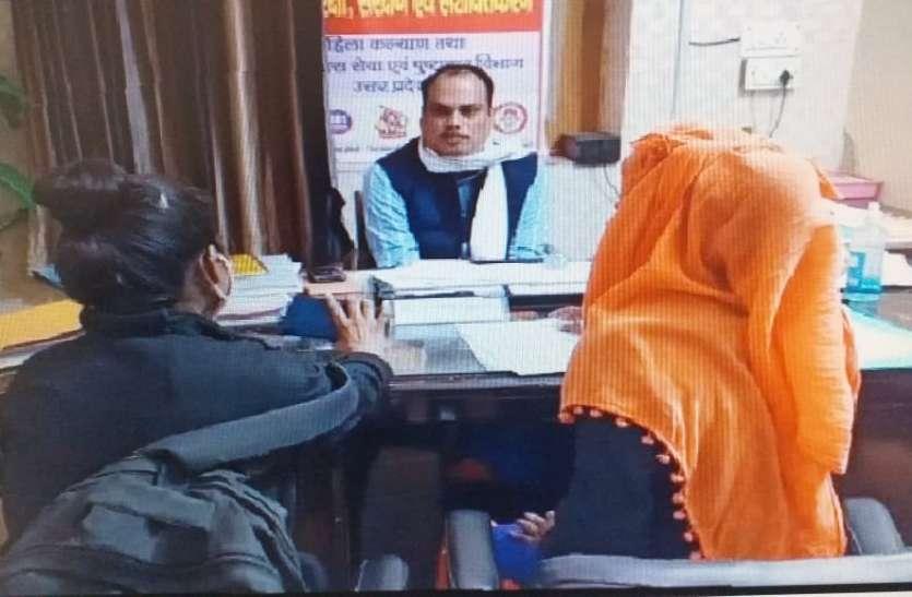 23 करोड़ के छात्रवृति घोटाले में समाज कल्याण अधिकारी निलंबित